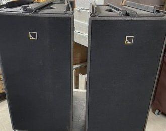 L-Acoustics ARCS WiFo Set