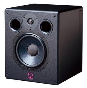 Quested VS2108 Active Studio Monitors | XLR